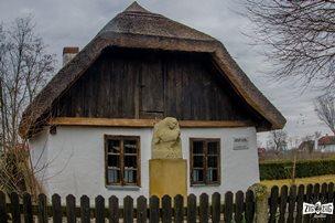 Casa Memoriala Ady Ende