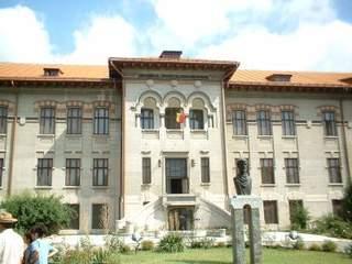 Muzeul Portile de Fier