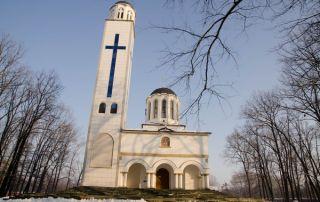 Mănăstirea Maglavit
